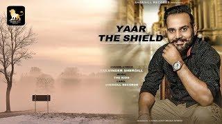 Yaar The Shield || Kulvinder Shergill || The Kidd || Shergill Records || Latest Song 2k17  ||