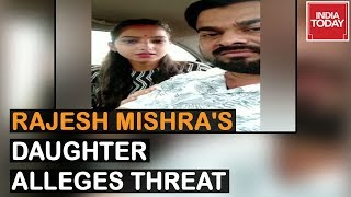 Video Of MLA's Daughter Claiming Threat From Dad, Rajesh Mishra Speaks On Matter