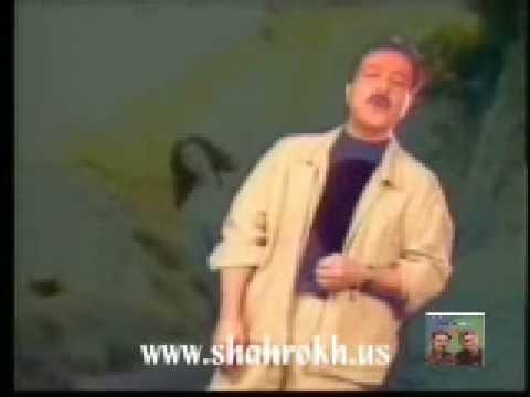 SHAHROKH - Khiyal Nakon