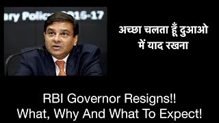 Image result for rbi governor resigns