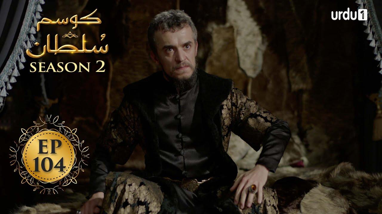 Download Kosem Sultan | Season 2 | Episode 104 | Turkish Drama | Urdu Dubbing | Urdu1 TV | 10 June 2021