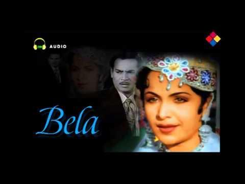 Mohe Banke Baalam / Bela 1947