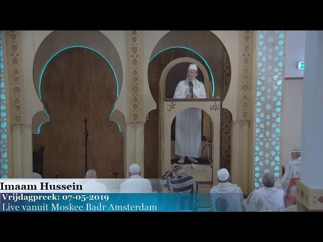 Imaam Hussein vrijdagpreek 07 05 2019