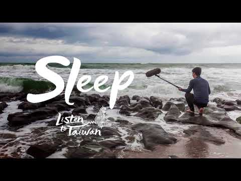 Listen to Taiwan | Sleep White Noise | Lullaby,Deep Relief,Meditation,Bedtime,Help,Calm,BGM