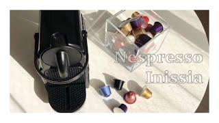 ☕️네스프레소 이니시아 언박싱 | 세척, 사용법 | 일…