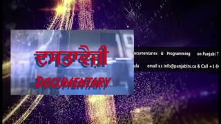 Punjabi TV Canada | الكويت VLIP LV
