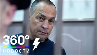 10 миллиардов рублей экс-главы Серпуховского района Подмосковья должны вернуть государству