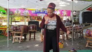 복분자 내장산단풍축제 공연 2018년11월