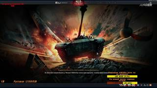 18+ War Thunder- Еще один день войны...Projekt X