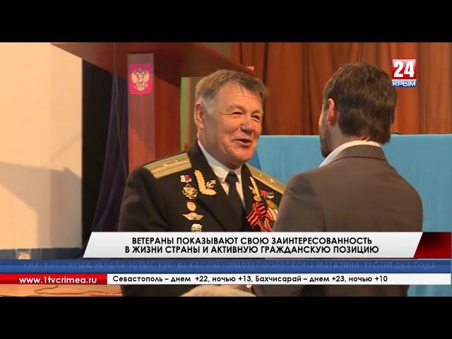 Юбилейные медали в честь 100 летия создания Красной Армии вручили ветеранам в Симферополе