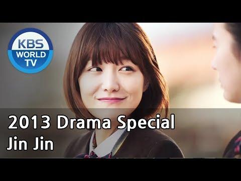 Jin Jin | 진진 (Drama Special / 2013.12.27)