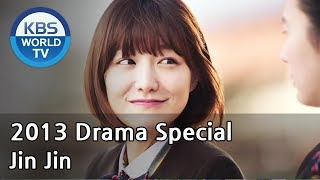 Video Jin Jin | 진진 (Drama Special / 2013.12.27) download MP3, 3GP, MP4, WEBM, AVI, FLV Maret 2018