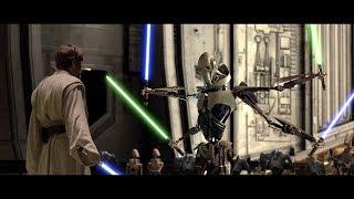 Оби-Ван против Генерала Гривуса. HD
