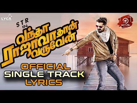 First Single Track lyrics | Vantha Rajava Than Varuven | Silambarasan | HipHop Tamizha | Sundar C