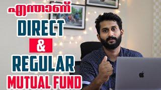 എന്താണ് Direct & Regular മ്യുച്ചൽ ഫണ്ട് | Mutual Fund Malayalam