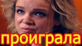 Виталина Цымбалюк-Романовская проиграла в суде адвокату Армена Джигарханяна