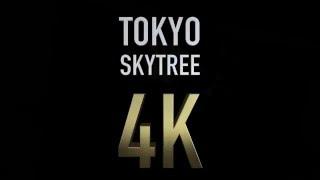DJI OSMO 4K Tokyo Skytree