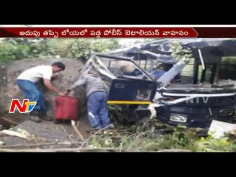 Police Battalion Bus Overturns at Kondagattu Ghat Road || Jagtial District || NTV