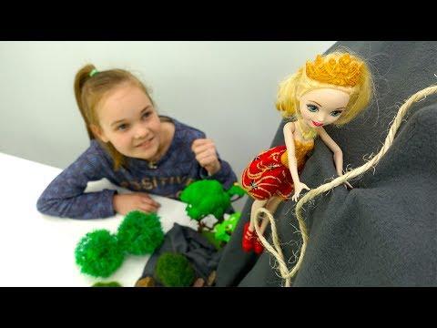 РАСПАКОВКА новой КУКЛЫ #ЭверАфтерХай 👗 #ЭпплВайт спасает #РейвенКвин ⚡️ Видео с куклами для девочек