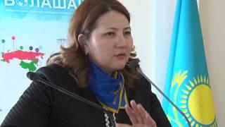 В апреле начнут принимать документы от претендентов на стипендию «Болашак»