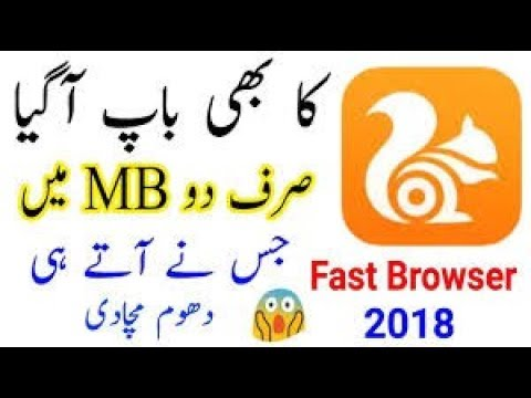How To Use Super Fast Internet Full Trick Just Download This App...