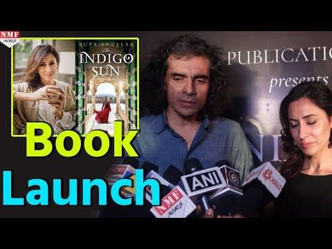 Director Imtiaz Ali ने Launch किया Debut Author Rupa Bhullar की Book 'The Indigo Sun'