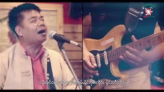 Karaoke - หลอยไตแลง - จายต่าอู / လႆွတႆးလႅင်း ၸႆၢးတႃႇဢူး - OFFICIAL MV