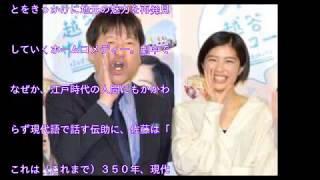 女優の佐久間由衣(22)と俳優の佐藤二朗(48)が6日、都内で行われた28...