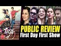 """Dhadak"" Movie Public Review 