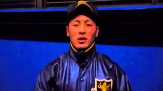 輝け甲子園の星3月号 Captain TALK.
