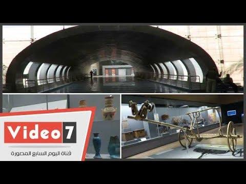 اليوم السابع :المتحف القومى للحضارة المصرية الجديد بالفسطاط.. تحفة معمارية