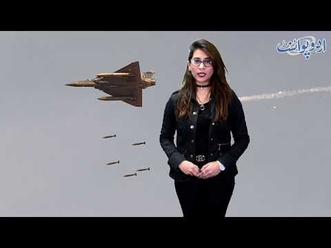 Did India Actually Shot Down Pakistan's F 16? Find Out Inside Story