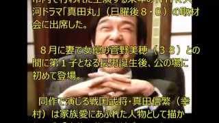 堺雅人「新しい家族できたのは非常に励みになる」 長男誕生後、初の公の...