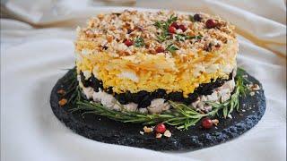 Вкусный Праздничный Салат с курицей, черносливом и орехами 🌟НОВОГОДНЕЕ МЕНЮ 2020🌟