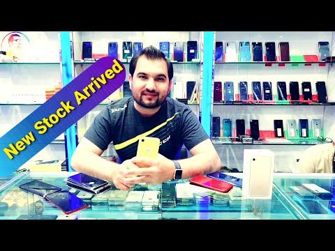 Used Mobile Phones in UAE Cheapest Mobile Market, Dubai/Shar