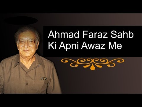Ahmad Faraz Poetry Whatsapp Status | Sad Urdu Poetry Whatsapp Status YouTube