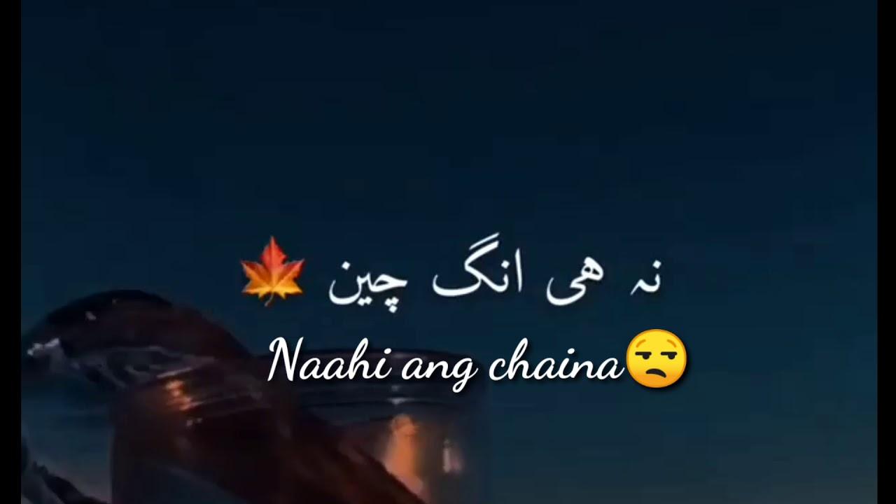 Download Sad Whatsapp status😒    pakistani bala drama title full ost lyrical best status song❤❤❤❤❤❤