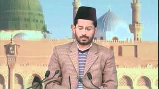 Jalsa Salana Qadian 2011: Tilawat Holy Quran with Urdu tarjma, Islam Ahmadiyya