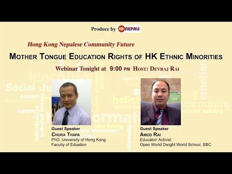 Education System in Hong Kong : Webinar