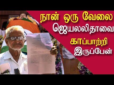 i would have saved jayalalithaa traffic ramasamy | chennai | latest tamil news today | redpix