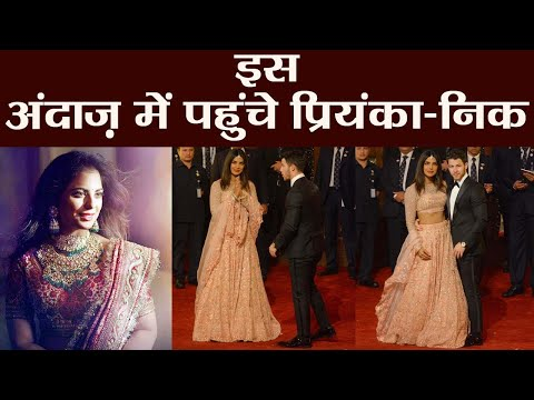 Isha Ambani Wedding: Priyanka Chopra reaches with Nick Jonas for grand Wedding | Boldsky