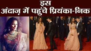 Expensive Wedding Dresses Of Bollywood Divas