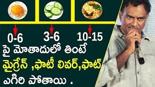 Eat Randomly This VEG Food Might Be Cure Migraine,Fatty lever  | Veeramachaneni Food Plan For Health