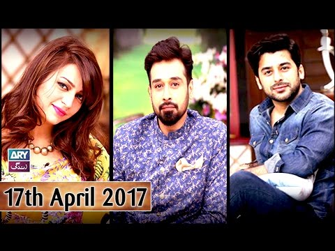 Salam Zindagi - Guest: Humayun Ashraf & Hiba Ali - 17th April 2017