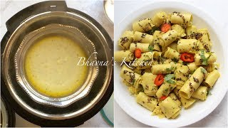 Khandvi  (Paturi)  in Instant Pot Cosori Electric Pressure Cooker Video Recipe | Bhavnas Kitchen