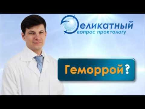 Латексное лигирование в МЦ Global clinic