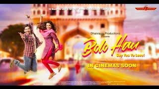 Bolo Hau Official Trailer -Dhanrajgir Productions|Jahnavi Dhanrajgir |Ankit Rathi |Adnan Sajid Khan