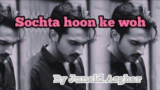Download lagu Sochta hoon ke woh kitne masoom the full song lyrics Junaid Asghar MP3