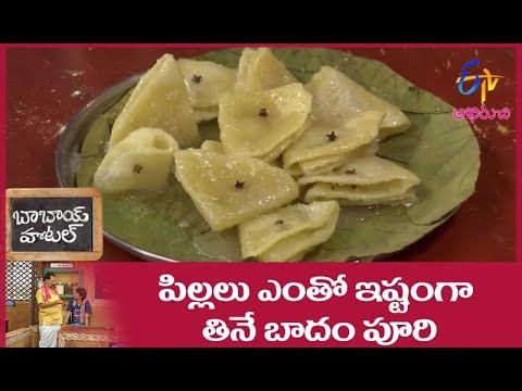Badam poori | Babai Hotel | 14th November 2017 | Full Episode | ETV Abhiruchi