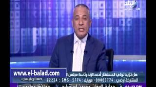 أحمد موسى: عبد السلام المحجوب أكد لي أن أشرف مروان ليس خائناً أو جسوساً